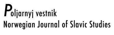 Poljarnyj vestnik. Norwegian Journal of Slavic Studies