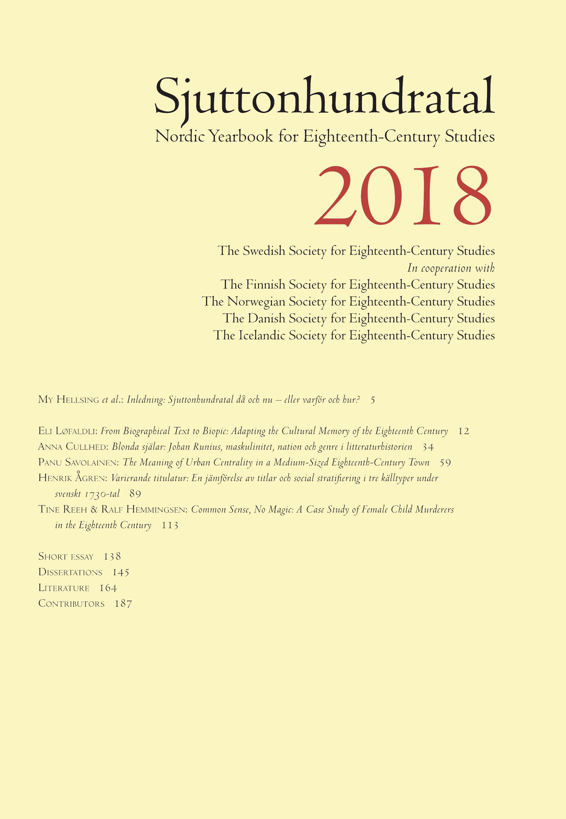 View Vol. 15 (2018)